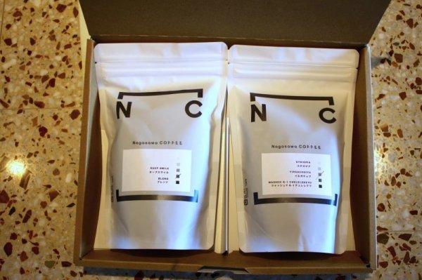 画像1: コーヒー2種類ギフト (1)