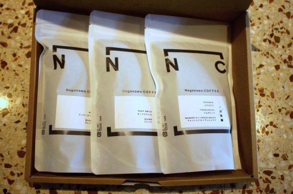 画像1: コーヒー3種類ギフト (1)