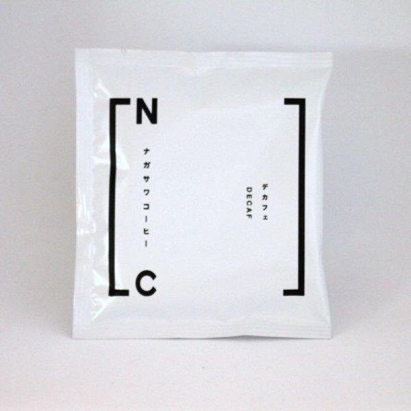 画像1: DECAF コロンビア ドリップパックコーヒー (1)