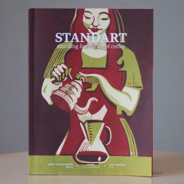 画像1: Standart Japan #8 (1)
