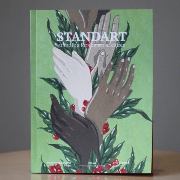 画像1: Standart Japan #11 (1)