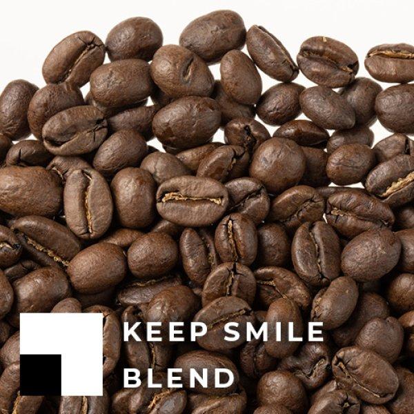 画像1: KEEP SMILE Blend (1)
